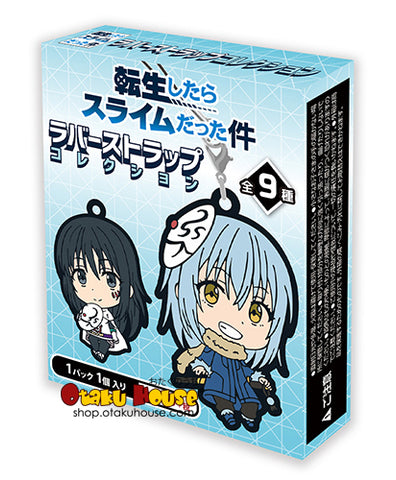 Kuji - Tensura Rubber Charms (That Time I Reincarnated As A Slime) <br> [BLIND BOX]