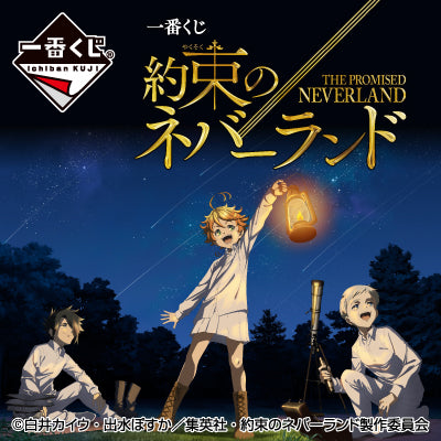 Kuji - The Promised Neverland (OOS)