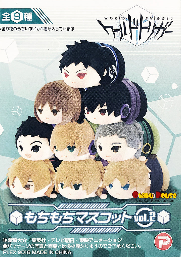 Kuji - World Trigger Miniature Plush <br>[BLIND BOX]