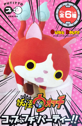 Kuji - Yokai Watch Putitto <br>[BLIND BOX]