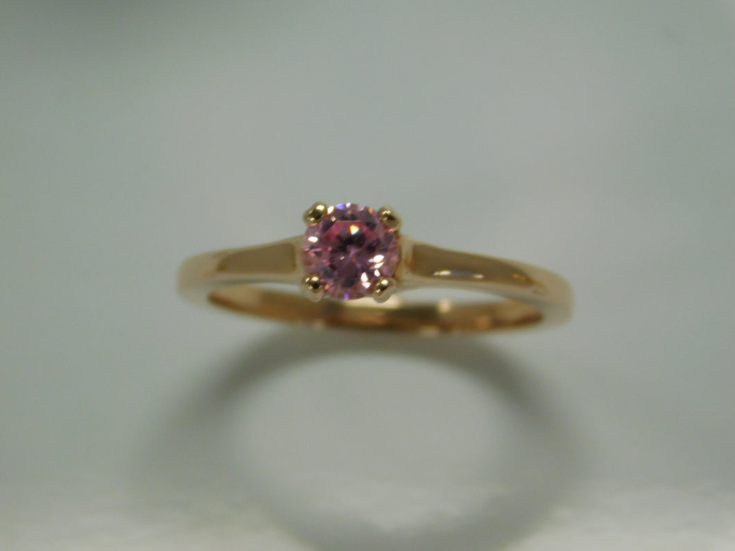 14K Rose Gold Pink Tourmaline Ring