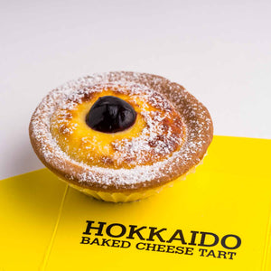 Load image into Gallery viewer, Blueberry Hokkaido Tart