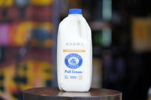 Riverina Fresh Milk - Full Cream (2L)