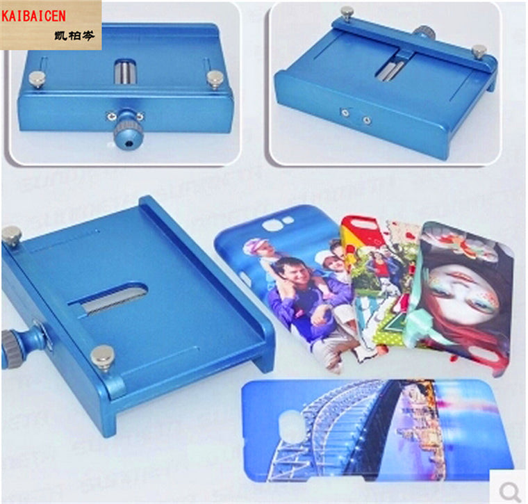 Universal Cooling Mold Model jig for All Purpose Adjustable Sublimation 3D Phone Case Cover