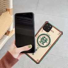 Load image into Gallery viewer, Anti-Fall New Year Rich Lucky Soft Casing