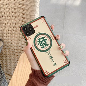 Anti-Fall New Year Rich Lucky Soft Casing