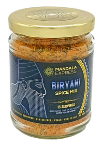 Biryani Spice Mix (13 Servings)