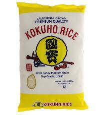 Kokuho Sushi Rice 15 Lb - Pepper Pantry