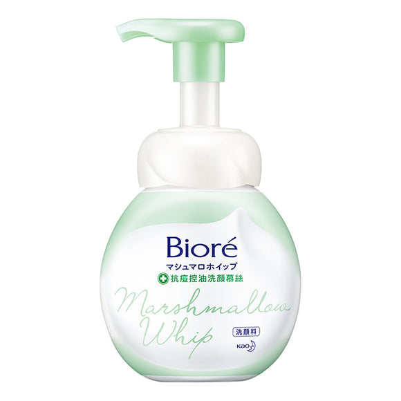 BIORE MARSHMALLOW WHIP FACE MOUSSE CLEANSER 160ml - LICORICE ACNE CARE