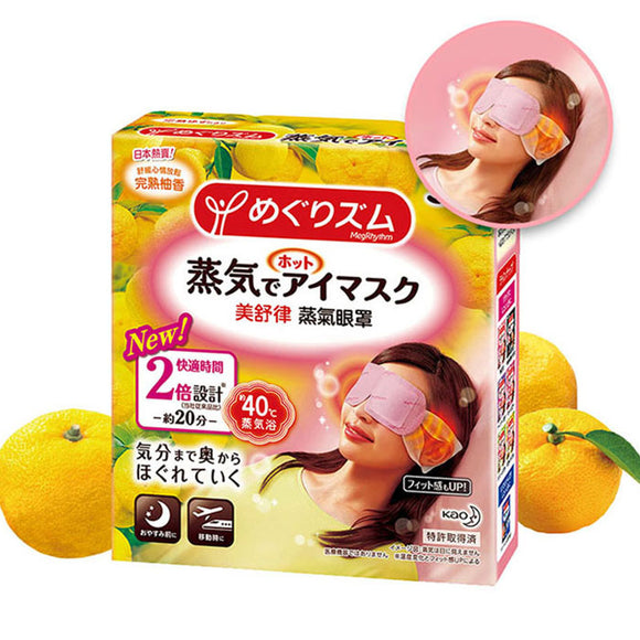 KAO MEGRHYTHM DISPOSABLE WARM STEAM EYE MASK - CITRUS