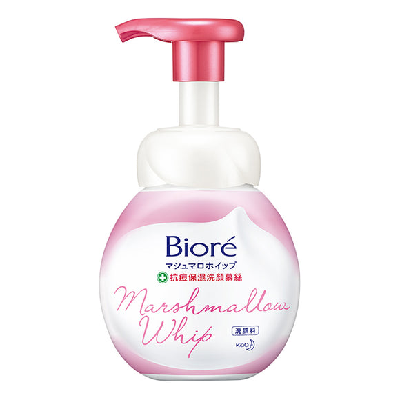 BIORE MARSHMALLOW WHIP FACE MOUSSE CLEANSER 160ml - ALOE ACNE CARE