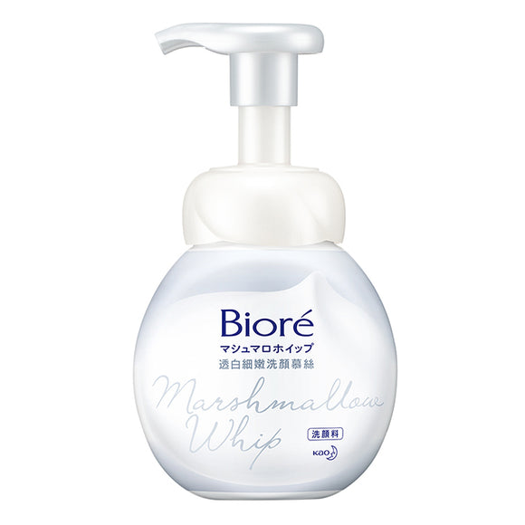 BIORE MARSHMALLOW WHIP FACE MOUSSE CLEANSER 160ml - VITAMIN C BRIGHTENING