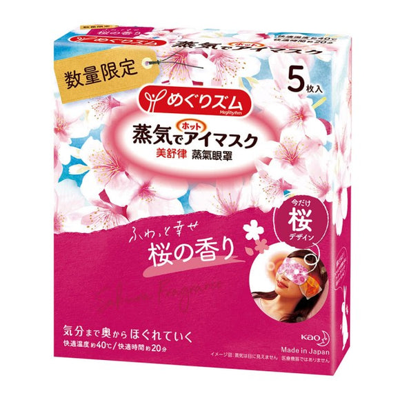 KAO MEGRHYTHM DISPOSABLE WARM STEAM EYE MASK - SAKURA CHERRY BLOSSOM