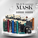 MY SCHEMING BLACK SERIES BRIGHTENING FACIAL MASK 1 SHEET (BUY 5 GET 1 FREE)