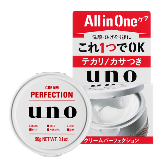 SHISEIDO UNO ALL-IN-ONE MOISTURIZING PERFECTION GEL CREAM 90g