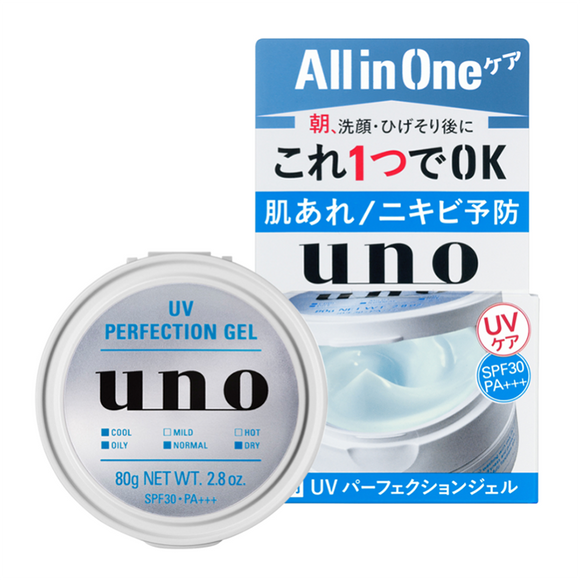 SHISEIDO UNO ALL-IN-ONE MOISTURIZING UV COOL PERFECTION GEL CREAM 80g