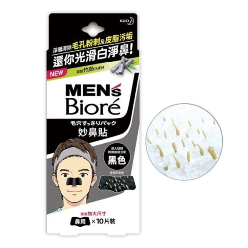 BIORE PORE PACK DEEP CLEANSING NOSE STRIPS 10 PIECES - BLACK