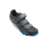 Giro Carbide R II MTB Shoes