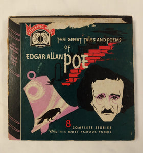 Vintage: The Great Tales and Poems of Edgar Allan Poe- circa 1954 Audio Book Records
