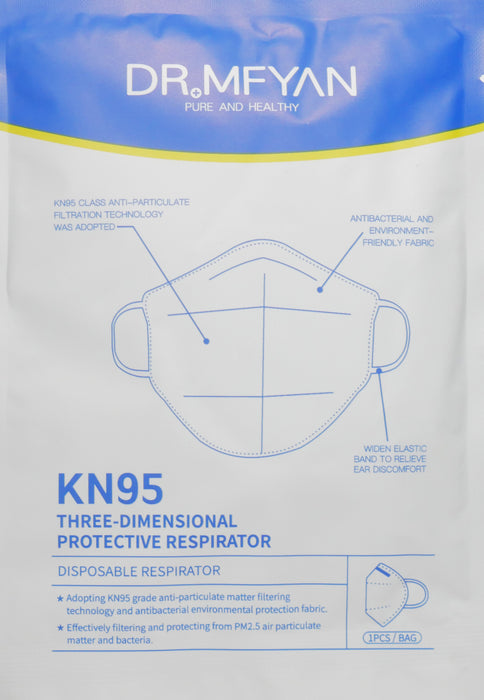 KN95-CE/FDA DOUBLE CERTIFIED (Pack of 8 PCS) Medical Masks Prepaid 3 Months Subscription