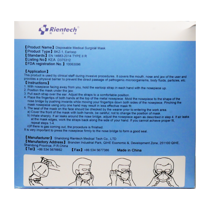 ASTM Grade (50 Counts) European KN95 Equivalent Medical Masks Prepaid 3 Months Subscription