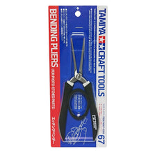 Load image into Gallery viewer, Tamiya Craft Tools: Bending Pliers (For Photo-Etched Parts)