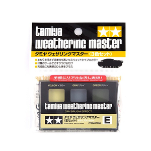 Tamiya Weathering Master: E Set (Drybrush Effect Yellow/Gray/Green)
