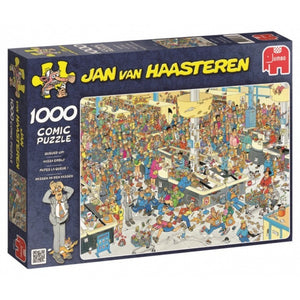 Queued Up! by JvH 1000pc Puzzle