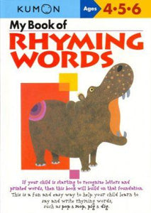 My Book of Rhyming Words: Ages 4, 5, 6