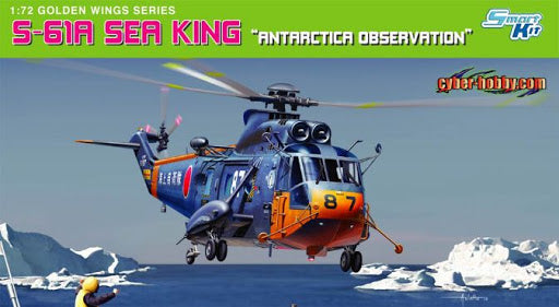 Golden Wings Series: S-61A Sea King