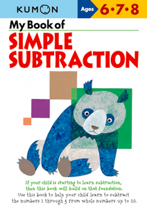 My Book of Simple Subtraction: Ages 6, 7, 8