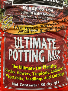 Ferti-Lome Ultimate Potting Mix