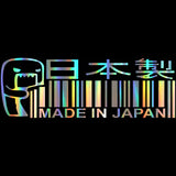 MADE IN JAPAN Sticker Decal Reflective Laser Car Styling Stickers