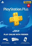 Playstation Network Card (HK)