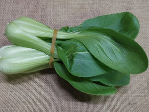 Load image into Gallery viewer, Baby Bok Choy