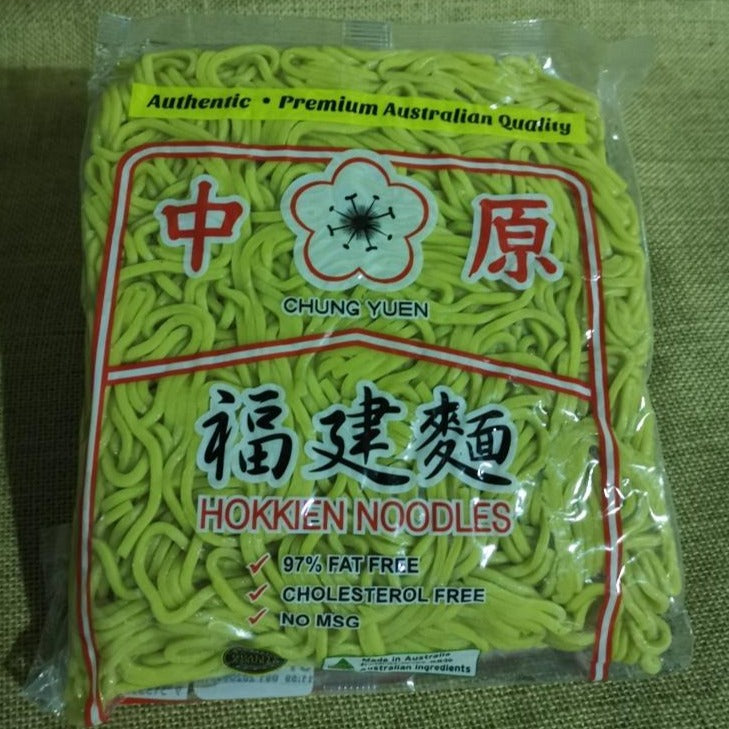 Load image into Gallery viewer, Noodles - Hokkien