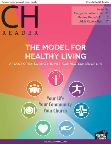 Spring 2013: The Model for Healthy Living | Digital Download