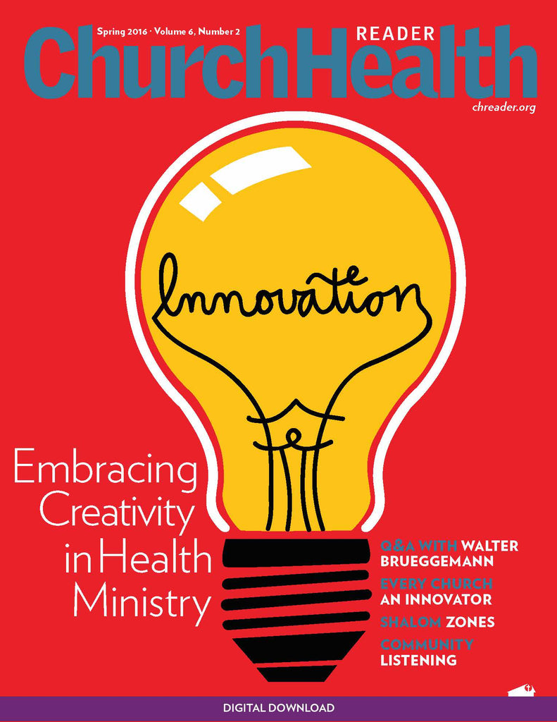 Spring 2016: Innovation | Digital Download