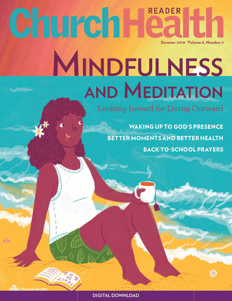 Summer 2018: Mindfulness and Meditation | Digital Download