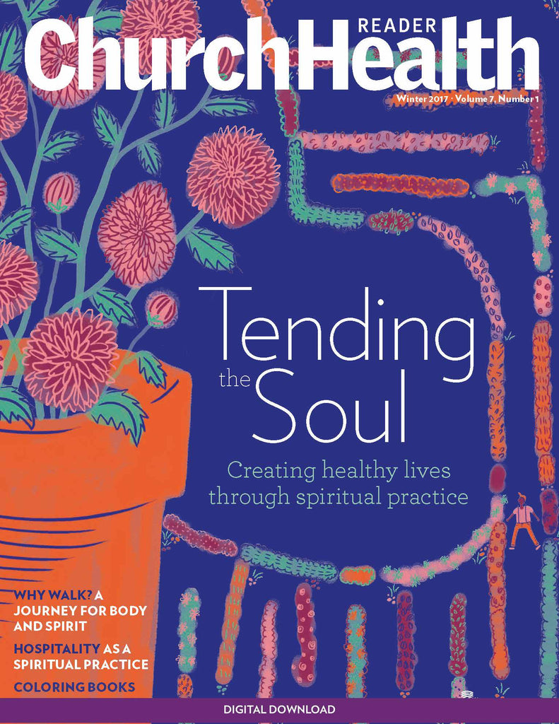 Winter 2017: Spiritual Practice | Digital Download