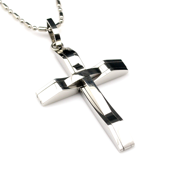 Men's Cross Pendant - Florence Scovel - 1
