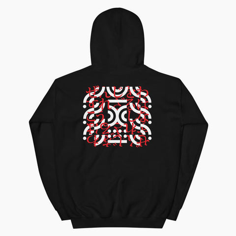 Demons Of Orient I Unisex Hoodie - BKZCREATIVE | Creative apparel by Bogdan Katsuba