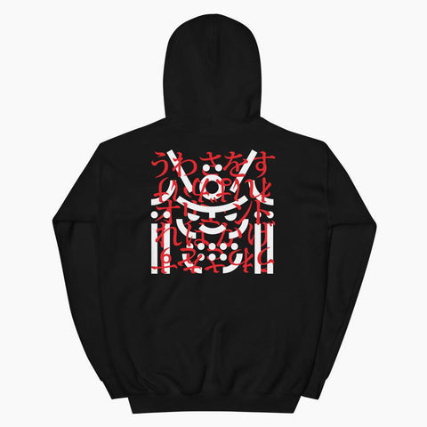 Demons Of Orient II Unisex Hoodie - BKZCREATIVE | Creative apparel by Bogdan Katsuba