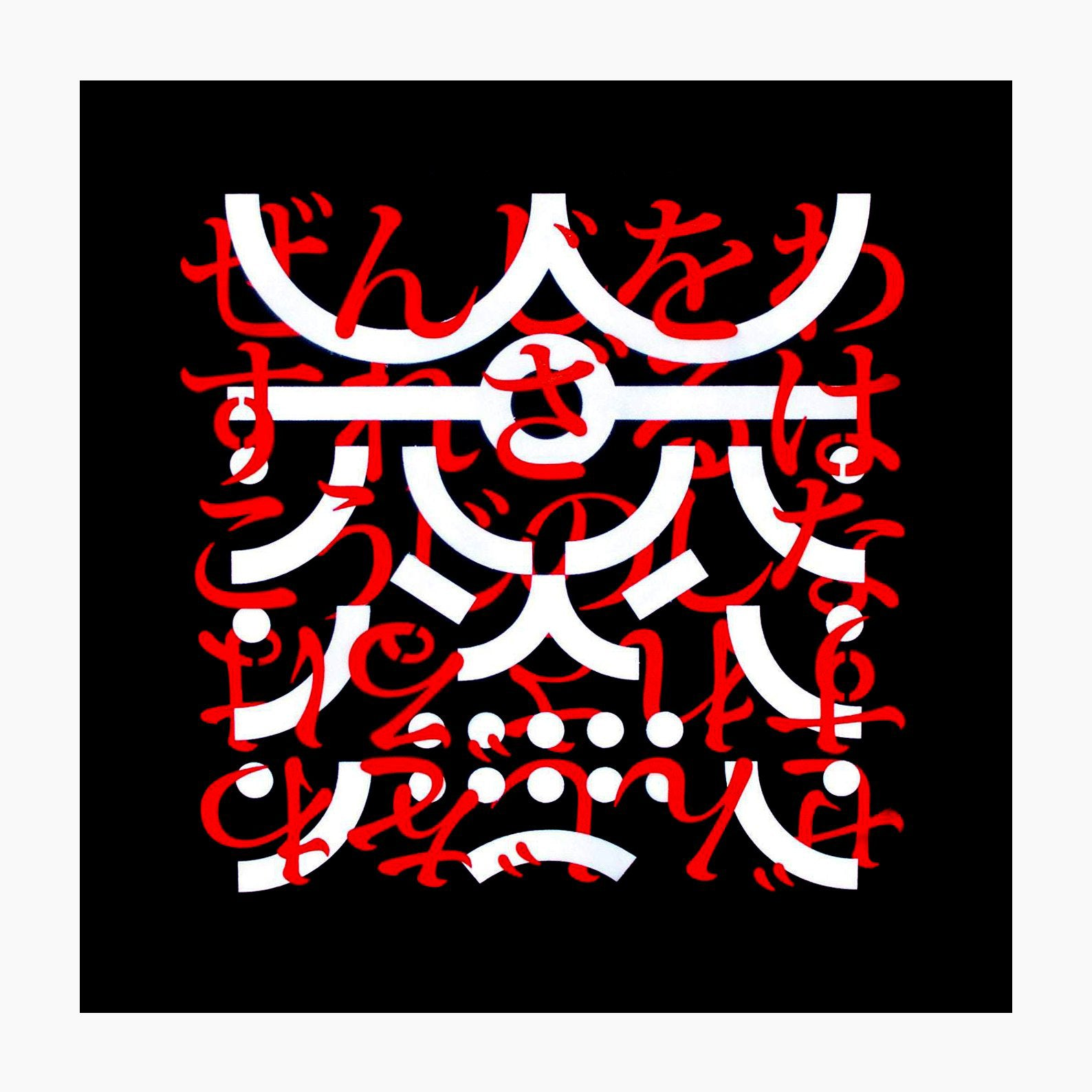 Demons Of Orient III Limited Edition Gouache on Cardboard Stencil Art - bkzcreative
