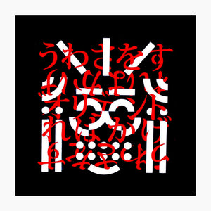 Demons Of Orient I Limited Edition Gouache on Cardboard Stencil Art - bkzcreative