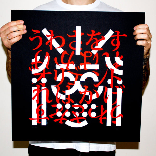 Demons Of Orient I Limited Edition Gouache on Cardboard Stencil Art - BKZCREATIVE | Creative apparel by Bogdan Katsuba
