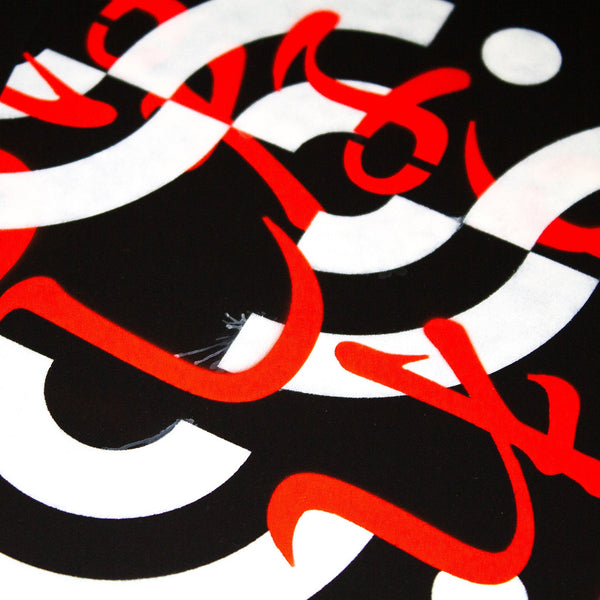 Demons Of Orient II Limited Edition Gouache on Cardboard Stencil Art - bkzcreative