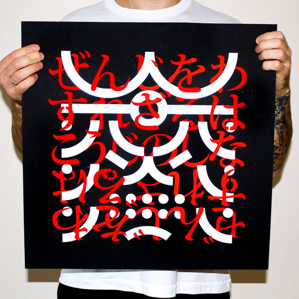 Demons Of Orient III Limited Edition Gouache on Cardboard Stencil Art - BKZCREATIVE | Creative apparel by Bogdan Katsuba