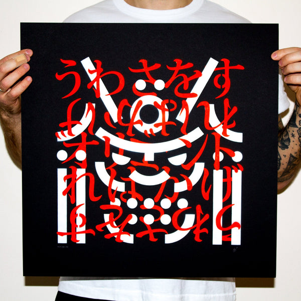 Demons Of Orient IV Limited Edition Gouache on Cardboard Stencil Art - BKZCREATIVE | Creative apparel by Bogdan Katsuba