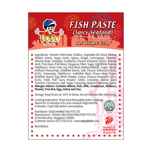 DoDo Limited Edition Spicy Seafood Fish Paste